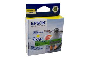 Product image: Epson T075 Series Ink Cartridges